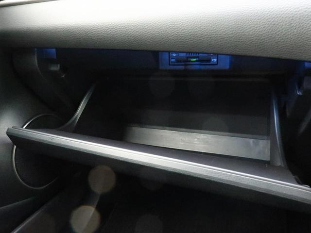 プログレス メーカー純正9型ナビ JBLプレミアムサウンド パノラミックビューモニター セーフティセンス レーダークルーズ 禁煙車 LEDヘッド&フォグ オートハイビーム ハーフレザー パワーバックドア(44枚目)