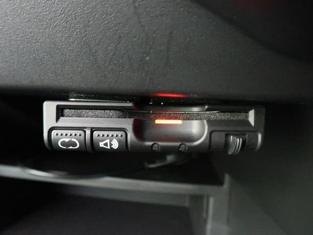 e-パワー X 純正ナビ フルセグTV アラウンドビューモニター 禁煙車 インテリジェントエマージェンシーブレーキ 踏み間違い防止アシスト フロント&バックソナー LEDヘッドライト オートライト オートエアコン(9枚目)