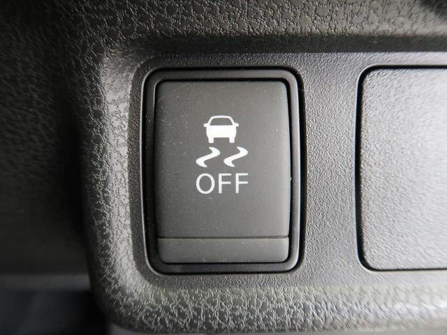 e-パワー X 純正ナビ フルセグTV アラウンドビューモニター 禁煙車 インテリジェントエマージェンシーブレーキ 踏み間違い防止アシスト フロント&バックソナー LEDヘッドライト オートライト オートエアコン(12枚目)