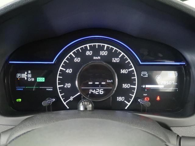 e-パワー X 純正ナビ フルセグTV アラウンドビューモニター 禁煙車 インテリジェントエマージェンシーブレーキ 踏み間違い防止アシスト フロント&バックソナー LEDヘッドライト オートライト オートエアコン(24枚目)