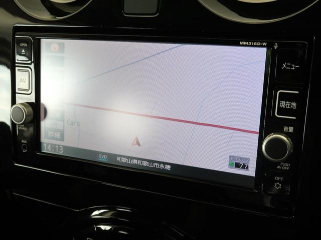 e-パワー X 純正ナビ フルセグTV アラウンドビューモニター 禁煙車 インテリジェントエマージェンシーブレーキ 踏み間違い防止アシスト フロント&バックソナー LEDヘッドライト オートライト オートエアコン(25枚目)