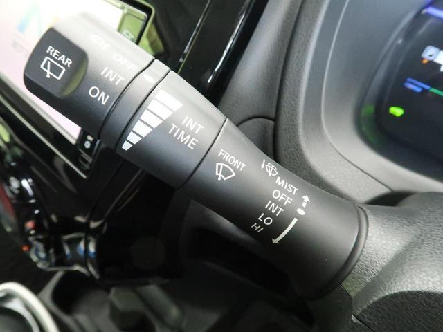 e-パワー X 純正ナビ フルセグTV アラウンドビューモニター 禁煙車 インテリジェントエマージェンシーブレーキ 踏み間違い防止アシスト フロント&バックソナー LEDヘッドライト オートライト オートエアコン(27枚目)