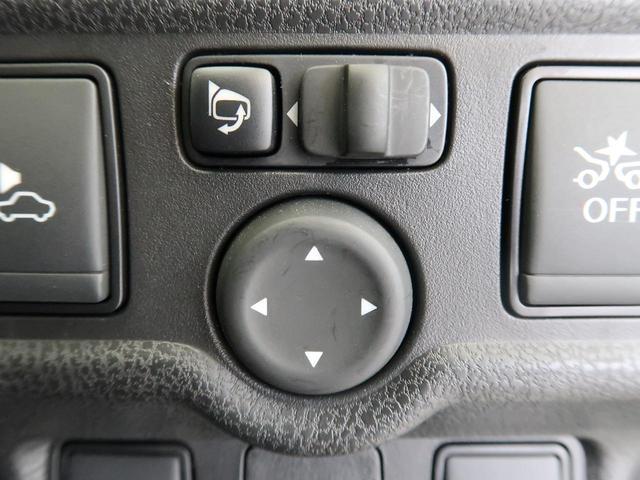e-パワー X 純正ナビ フルセグTV アラウンドビューモニター 禁煙車 インテリジェントエマージェンシーブレーキ 踏み間違い防止アシスト フロント&バックソナー LEDヘッドライト オートライト オートエアコン(39枚目)