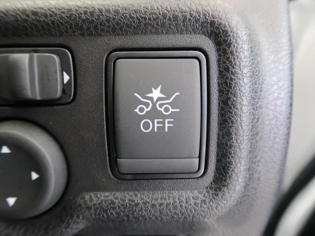 e-パワー X 純正ナビ フルセグTV アラウンドビューモニター 禁煙車 インテリジェントエマージェンシーブレーキ 踏み間違い防止アシスト フロント&バックソナー LEDヘッドライト オートライト オートエアコン(40枚目)