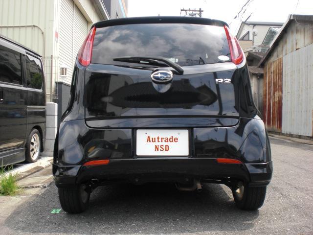 「スバル」「R2」「軽自動車」「大阪府」の中古車7