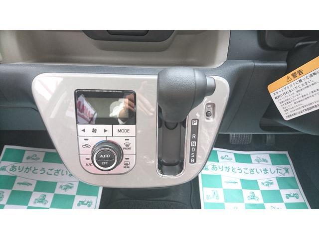 新車 スタイル SAIII パノラマモニター(11枚目)