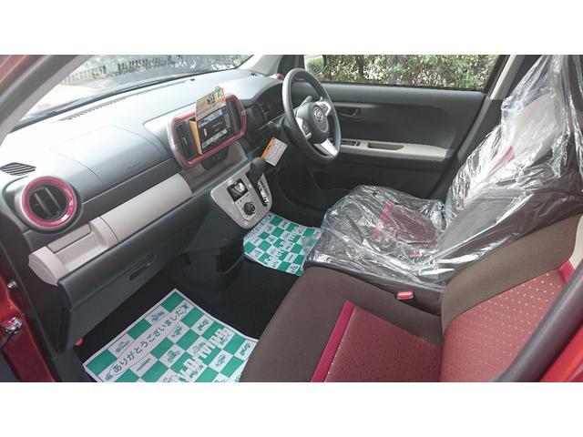 新車 スタイル SAIII パノラマモニター(13枚目)