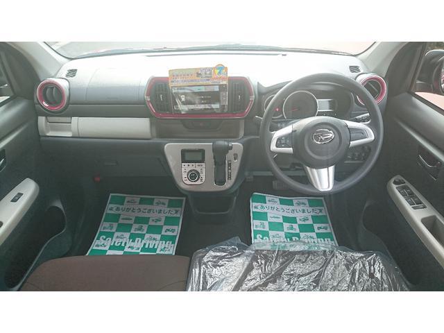 新車 スタイル SAIII パノラマモニター(15枚目)