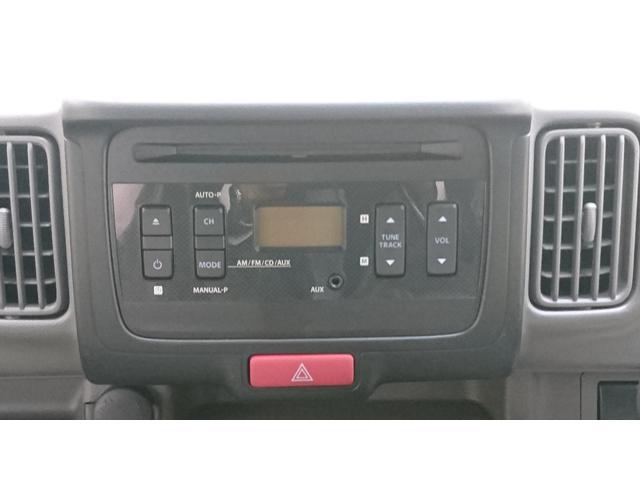 新車 PCリミテッド レーダーブレーキサポート 4AT(10枚目)