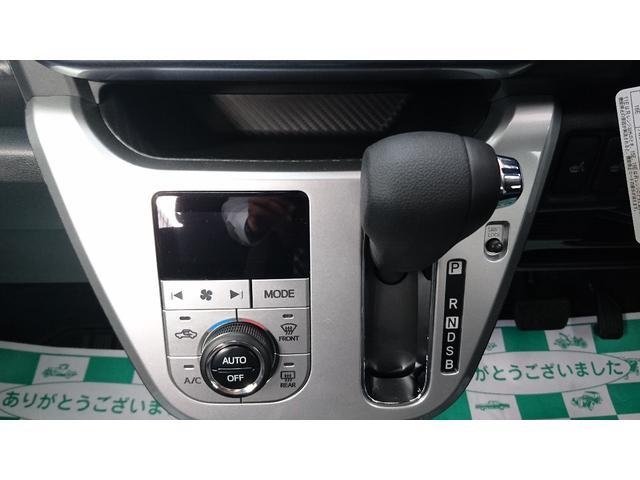 新車 アクティバG リミテッド SAIII パノラマモニター(11枚目)