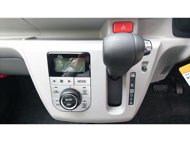 新車 G リミテッドSAIII アップグレード(11枚目)