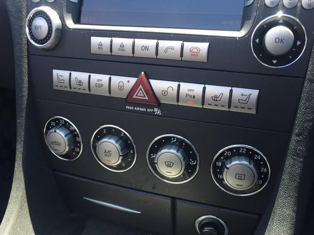 「メルセデスベンツ」「Mベンツ」「オープンカー」「奈良県」の中古車29