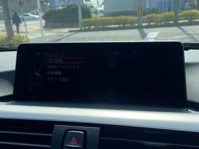 「BMW」「3シリーズ」「セダン」「奈良県」の中古車20