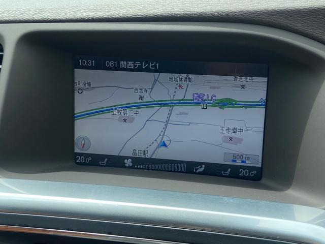 「ボルボ」「V60」「ステーションワゴン」「奈良県」の中古車23