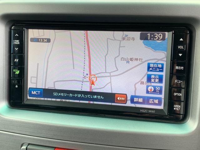 「ダイハツ」「ムーヴコンテ」「コンパクトカー」「奈良県」の中古車19