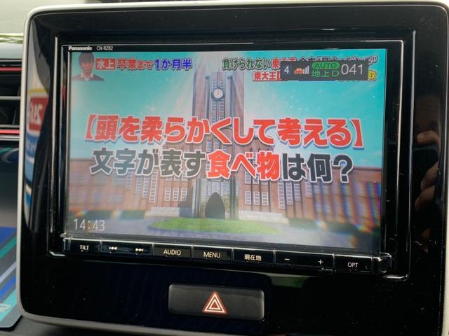 「スズキ」「ワゴンRスティングレー」「コンパクトカー」「奈良県」の中古車20