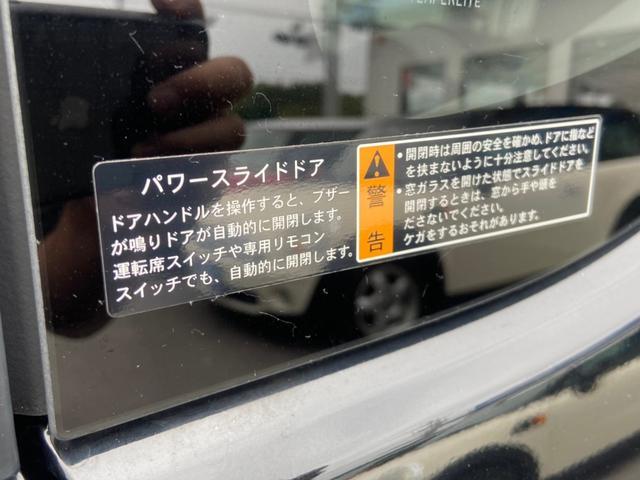 「スズキ」「ソリオ」「ミニバン・ワンボックス」「奈良県」の中古車41