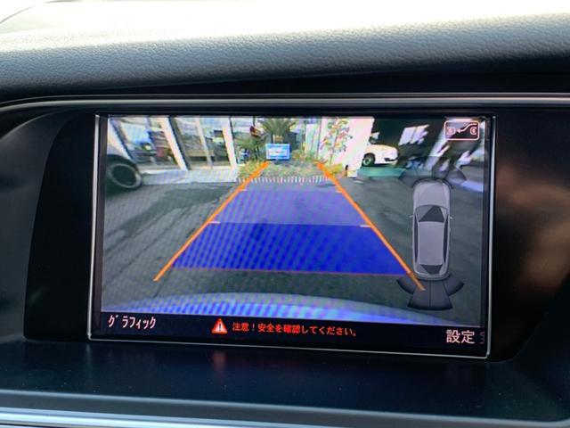 「アウディ」「A4」「ステーションワゴン」「奈良県」の中古車21