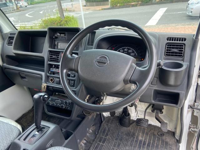 「日産」「NT100クリッパー」「トラック」「奈良県」の中古車15