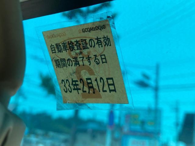 「日産」「NT100クリッパー」「トラック」「奈良県」の中古車24