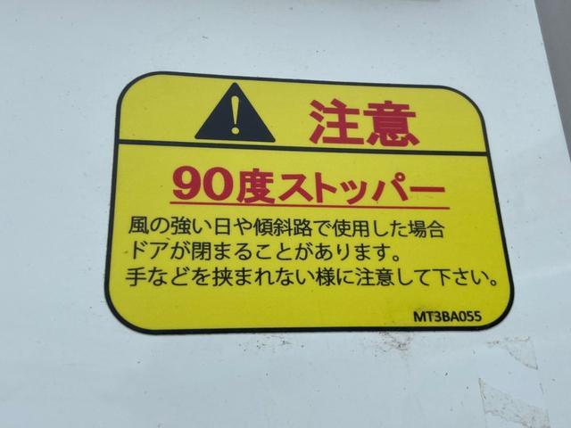 「日産」「NT100クリッパー」「トラック」「奈良県」の中古車27
