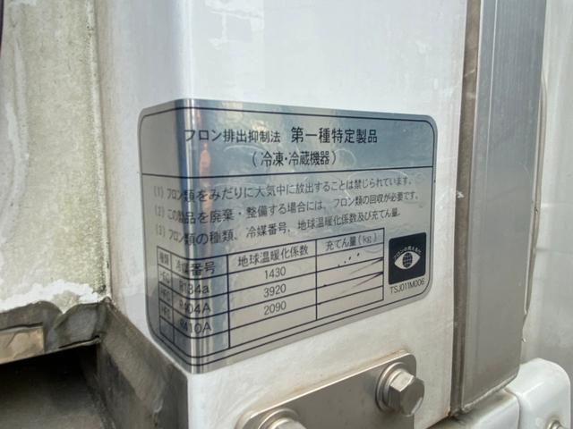 「日産」「NT100クリッパー」「トラック」「奈良県」の中古車29