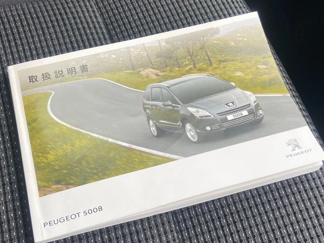 「プジョー」「5008」「ミニバン・ワンボックス」「奈良県」の中古車31