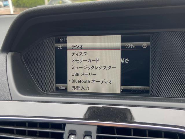 「メルセデスベンツ」「Cクラスワゴン」「ステーションワゴン」「奈良県」の中古車20