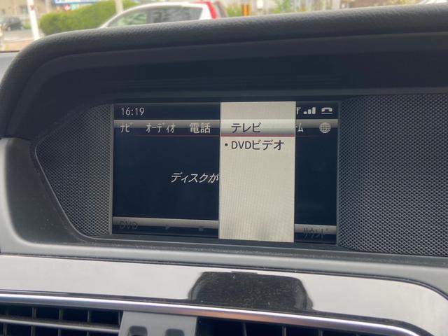 「メルセデスベンツ」「Cクラスワゴン」「ステーションワゴン」「奈良県」の中古車21