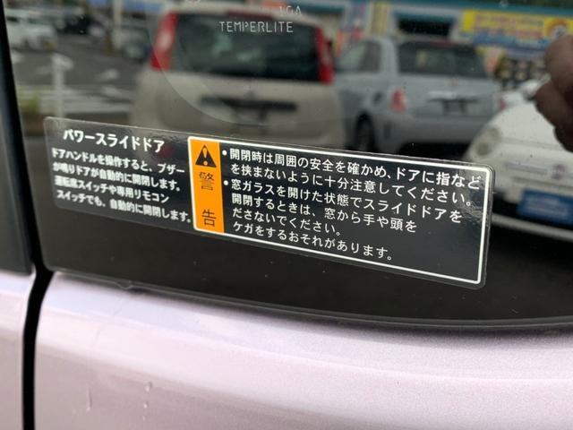 「スズキ」「ソリオ」「ミニバン・ワンボックス」「奈良県」の中古車30
