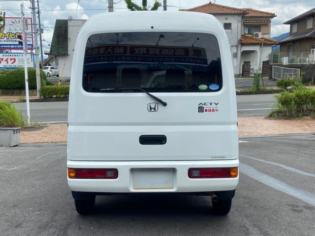 「ホンダ」「アクティバン」「軽自動車」「奈良県」の中古車7