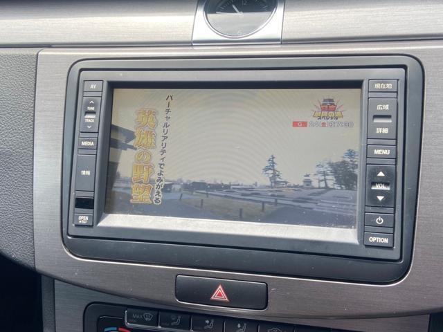 「フォルクスワーゲン」「パサートヴァリアント」「ステーションワゴン」「奈良県」の中古車20