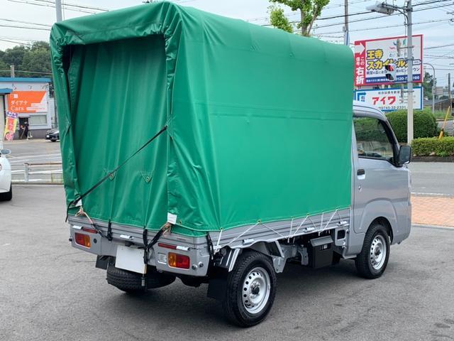 「ダイハツ」「ハイゼットトラック」「トラック」「奈良県」の中古車5
