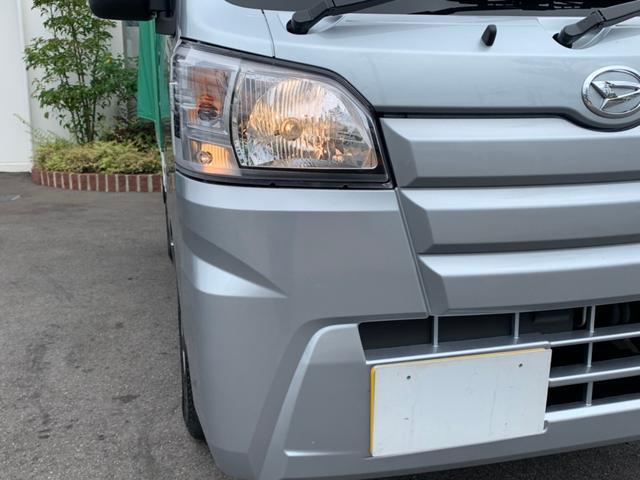 「ダイハツ」「ハイゼットトラック」「トラック」「奈良県」の中古車24