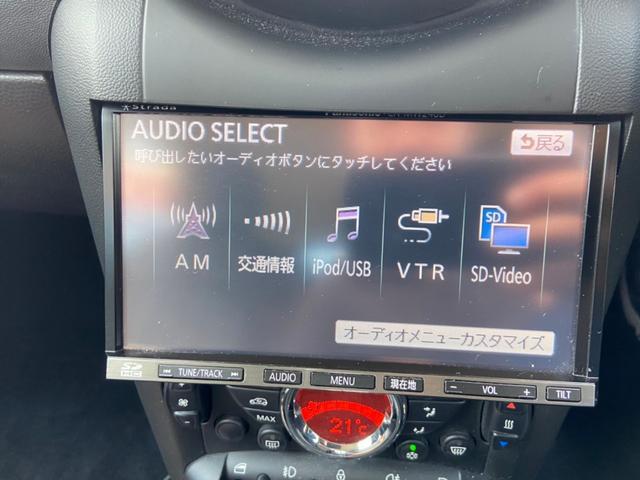 「MINI」「MINI」「ステーションワゴン」「奈良県」の中古車21