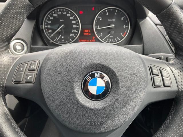 sDrive 18i Mスポーツ(23枚目)