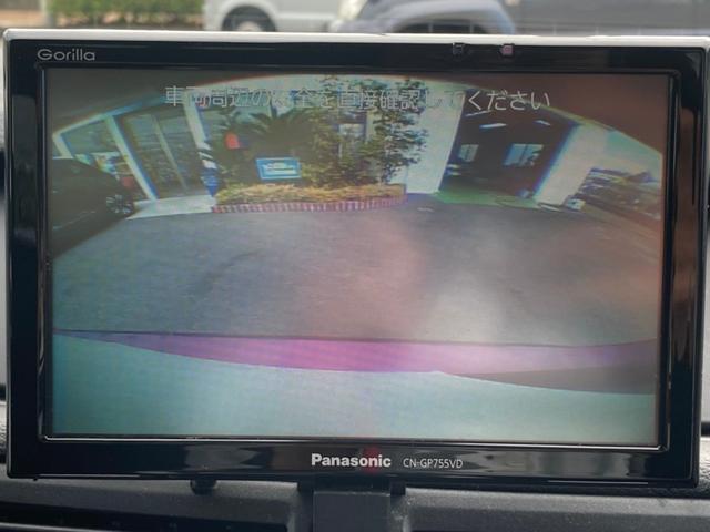 xDrive 20i 社外18インチアルミ社外マフラー ポータブルナビ バックカメラ ワンセグTV スマートキーETC内蔵ルームミラー HIDヘッドライト(18枚目)