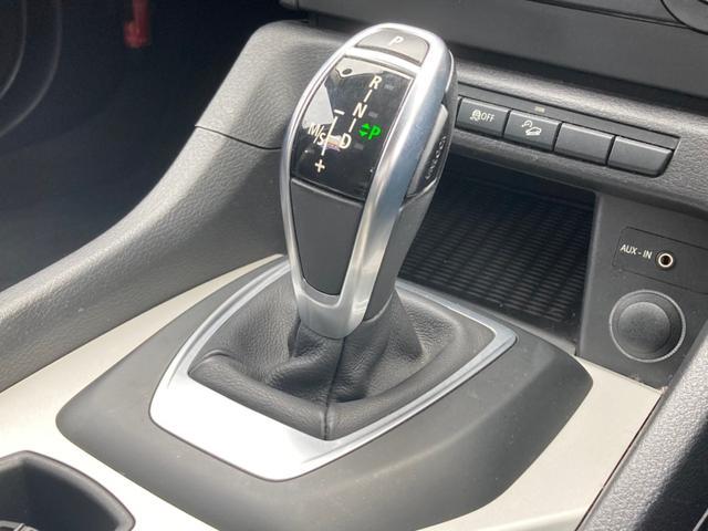xDrive 20i 社外18インチアルミ社外マフラー ポータブルナビ バックカメラ ワンセグTV スマートキーETC内蔵ルームミラー HIDヘッドライト(20枚目)
