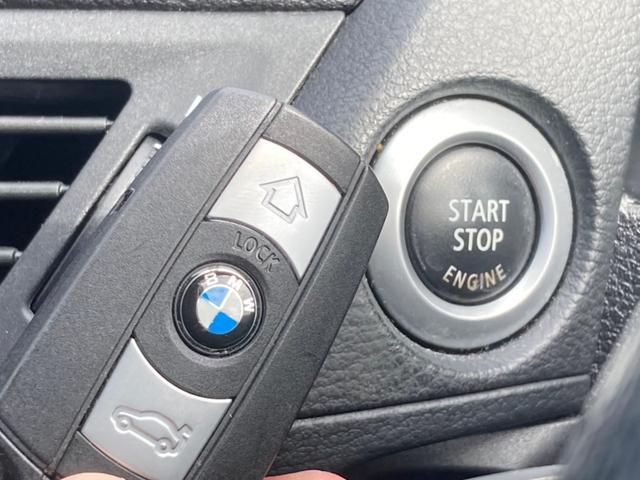xDrive 20i 社外18インチアルミ社外マフラー ポータブルナビ バックカメラ ワンセグTV スマートキーETC内蔵ルームミラー HIDヘッドライト(29枚目)