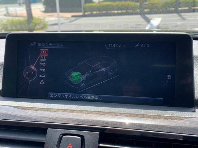 420iグランクーペ ラグジュアリー 茶革シート パワーシート 純正HDDナビ ドライブレコーダー(20枚目)