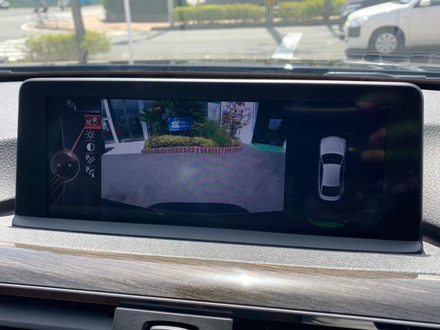 420iグランクーペ ラグジュアリー 茶革シート パワーシート 純正HDDナビ ドライブレコーダー(21枚目)