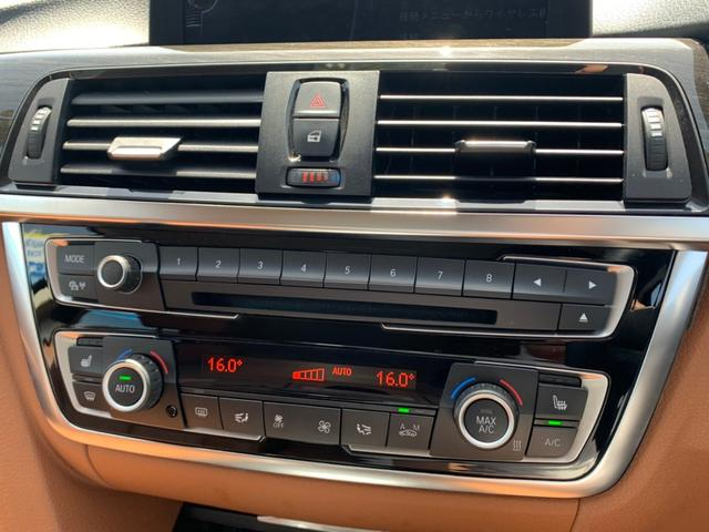 420iグランクーペ ラグジュアリー 茶革シート パワーシート 純正HDDナビ ドライブレコーダー(23枚目)