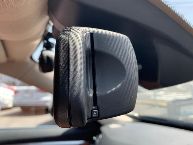420iグランクーペ ラグジュアリー 茶革シート パワーシート 純正HDDナビ ドライブレコーダー(29枚目)