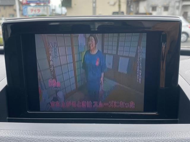 2.0TFSIクワトロ211PS レザーパッケージ コンビニエンスパッケージ 純正HDDナビ フルセグTV(23枚目)