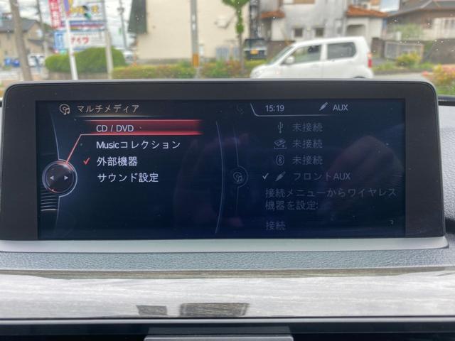 320iツーリング ラグジュアリー 純正HDDナビ シートヒーター 黒革シート(22枚目)