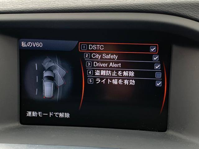 ドライブe 本革シート 純正HDDナビTV シティーブレーキ(21枚目)