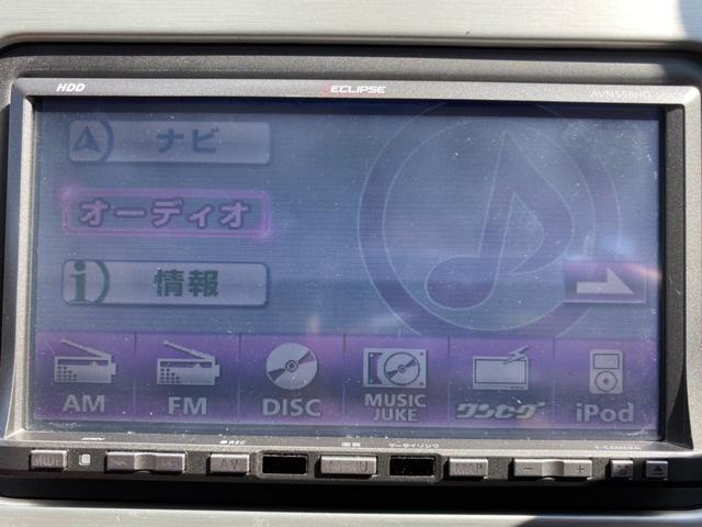 2.2 JTS セレスピード スカイウィンドー HDDナビTV 本革シート シートヒーター スマートキー(22枚目)