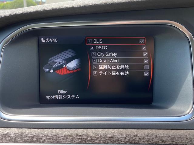T4 SE 衝突軽減ブレーキ BLIS 本革シート(22枚目)