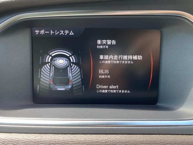 T4 SE 衝突軽減ブレーキ BLIS 本革シート(23枚目)