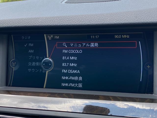 528i 純正ナビ 地デジTV バックモニター サンルーフ 黒レザーシート(18枚目)